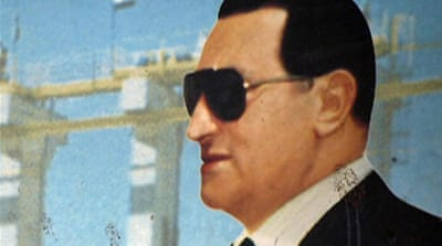 Mubarak's empire remains strong