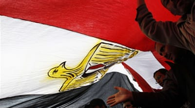 Egypt PM appoints new key ministers