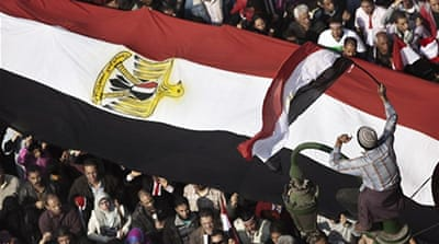 Egypt protests remain strong