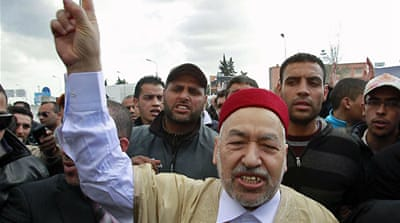 Tunisia's al-Nahda to form party