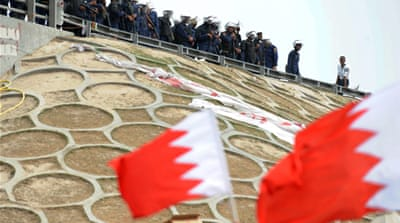 Bahrain 'asks for Gulf help'