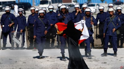 Bahrain's king orders end to emergency rule