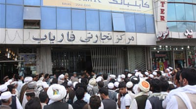 Scandal-tainted Kabul Bank to be sold off