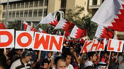 Anti-government protests in Bahrain