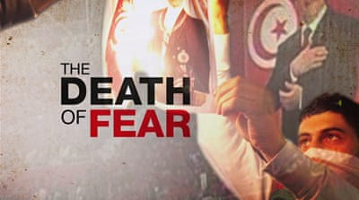 The Death of Fear