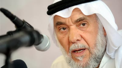 Calls for end to Bahrain monarchy