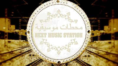 Next Music Station
