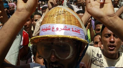 Rallies in Yemen over protest deaths