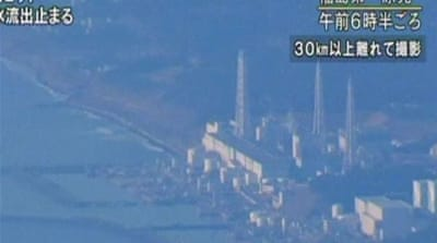 Japan plugs radioactive leak