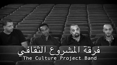 The Culture Project Band