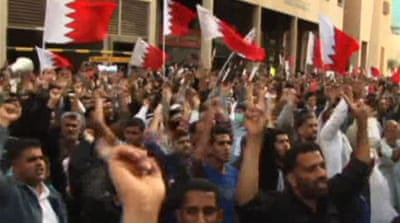 'Mass sackings' in Bahrain crackdown
