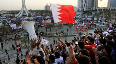 The role of the Islamic Republic in Bahrain