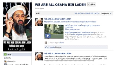 Al-Qaeda is its own worst enemy