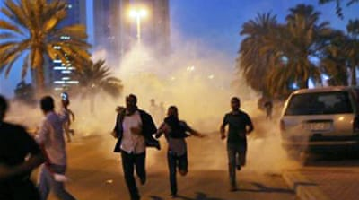 Security forces attack Bahraini protesters