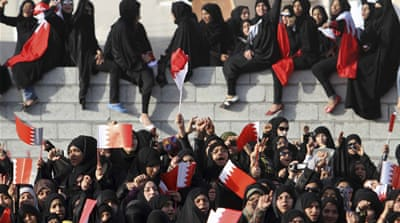 Bahrain to lift ban on major opposition party