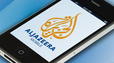 Al Jazeera Mobile Services