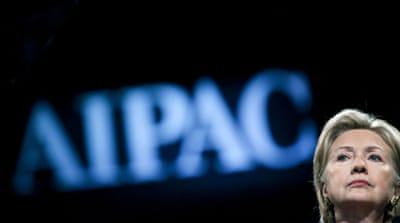 AIPAC: The unrivalled lobby