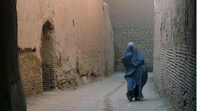 Afghan women fight back against harassment