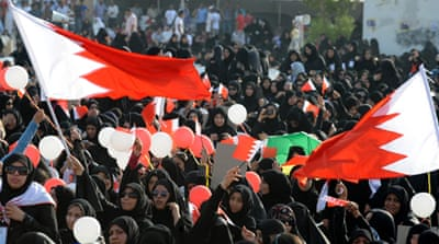 Bahraini woman dies 'during protest'