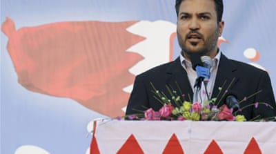 Bahrain's Wefaq opposition party quits talks