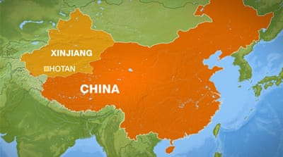 Deadly attack on police in western China