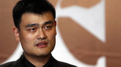 China star Yao retires from NBA