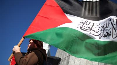 When is Palestine's Arab Revolution?