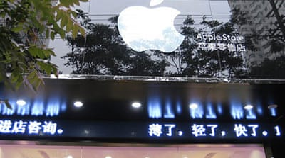 Fake Apple store found in China