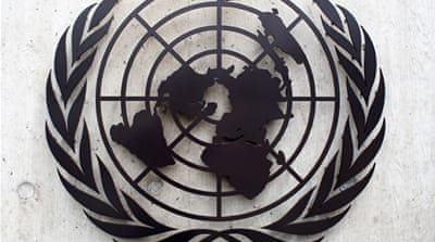UN experts strengthen human rights safeguard
