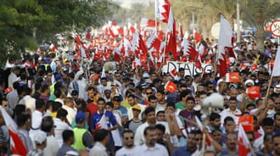Protesters reject Bahrain dialogue results