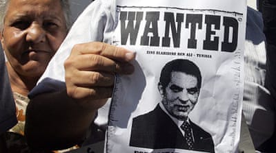 Ben Ali sentenced to 15 years in prison