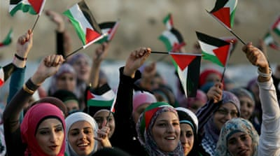 Officials set date for 'Palestine 194' march