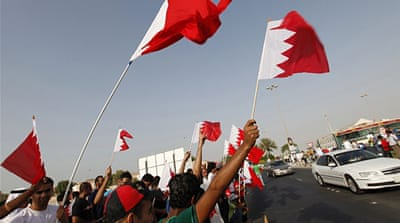 Scuffles at office of Bahrain rights probe