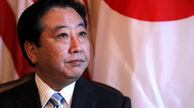 Japan's parliament elects new prime minister