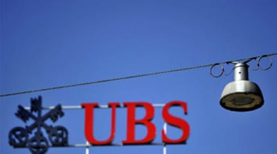 UBS man held over $2bn 'rogue trades'