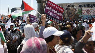 Demonstrators back PLO's UN bid