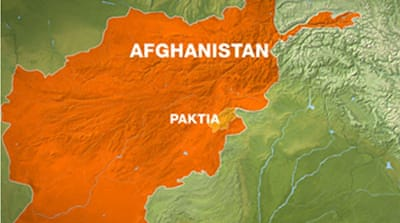 Police officers killed in Afghan blast