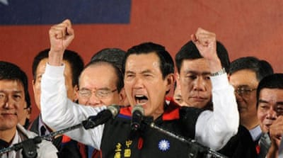 Incumbent president wins Taiwan election