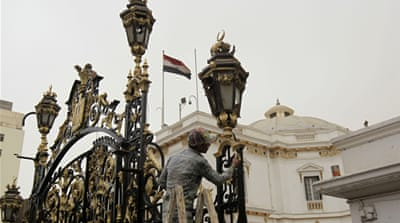 Egypt's new parliament to hold first session