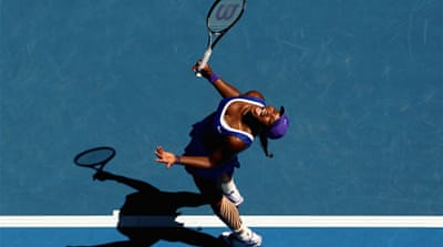 Serena Williams fails to reach quarters