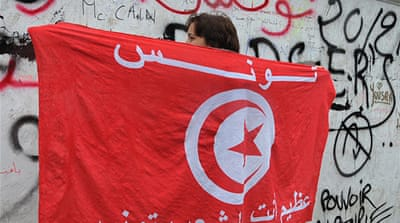 Tunisia: The Arab Spring's success story?