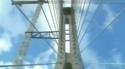 Controversial bridge inaugurated in Mexico