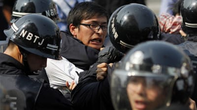 Chinese protest petrochemical plant