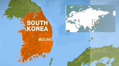 S Korea calls toxic leak area 'disaster zone'