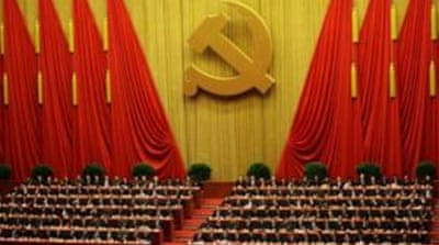 Communist Party Congress closes in China