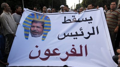 Egypt judges call for nationwide strike