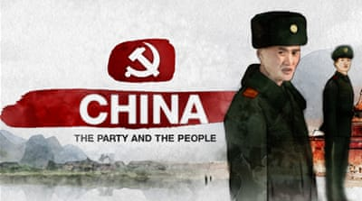 China: The Party and the People