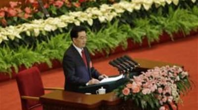 China opens Communist Party congress