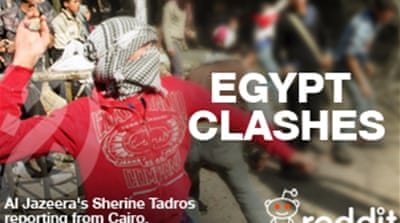 Sherine Tadros: Ask Me Anything on Egypt
