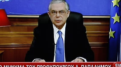 Greek PM warns of chaos if bailout rejected